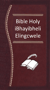 Bible in Xhosa and Zulu +English +Spanish - náhled
