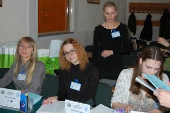 Photo: Регистрация участников