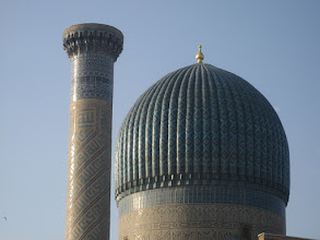 Photo: Timur Mausoleum dome