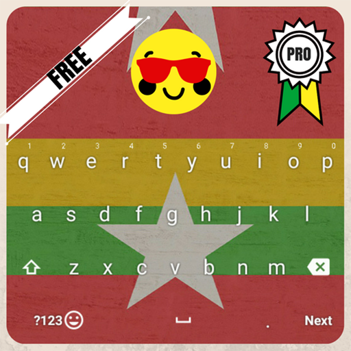 Keyboard Myanmar flag Theme & Emoji