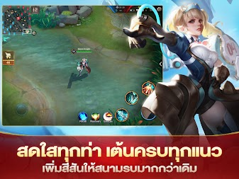 Garena RoV: Mobile MOBA APK screenshot thumbnail 18