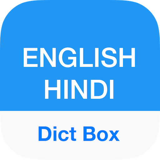 Hindi Dictionary & Translator - Apps on Google Play