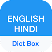 Hindi Dictionary - Dict Box