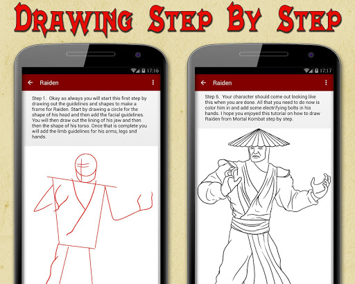 玩免費遊戲APP|下載How To Draw Mortal Kombat app不用錢|硬是要APP
