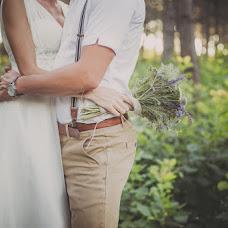 Wedding photographer Olga Kuzmina (Septembersun). Photo of 23.07.2015