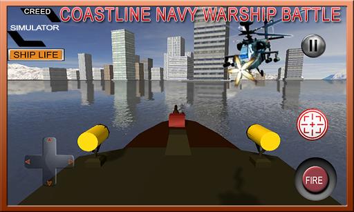 Coastline Navy Warship Battleship Fleet Simulator 1.0.1 7