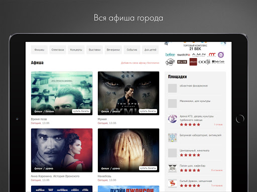 Kasimov Poisk 1.0 screenshots 7