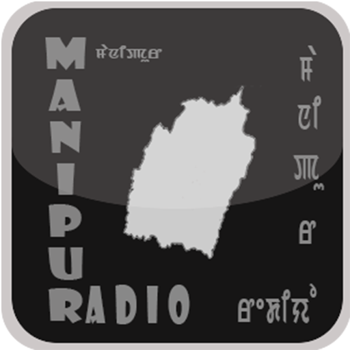 Manipur Radio - Apps on Google Play