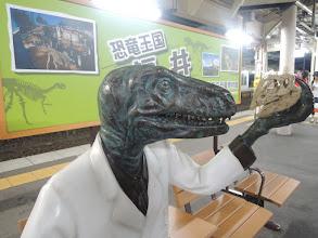 Photo: 福井駅で恐竜発見!