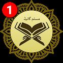 Islamic Athan - Quran, Dua, Prayer Time & 99 Names icon