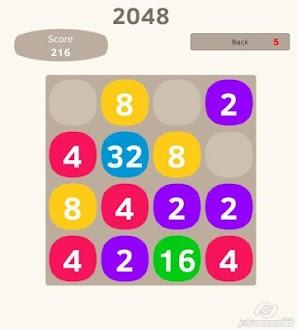 2048 Pro Gratis