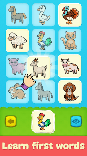 Baby flash cards for toddlers 1.7 Screenshots 1