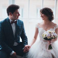 Wedding photographer Iren Darking (Iren-real). Photo of 24.04.2018