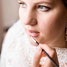Wedding photographer Yuliya Esina (ribalka). Photo of 09.05.2017