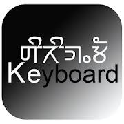 Sirijunga Keyboard