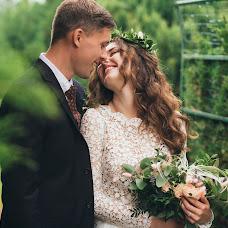 Wedding photographer Lena Zaryanova (Zaryanova). Photo of 10.09.2018