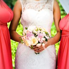 Wedding photographer Ilya Pilyugin (IlyaPi). Photo of 04.09.2017