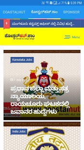 CoastalHut.com - No.1 Job Site of Karnataka- screenshot thumbnail