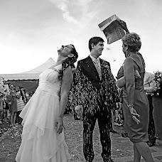 Wedding photographer David Hernández mejías (chemaydavinci). Photo of 28.09.2018