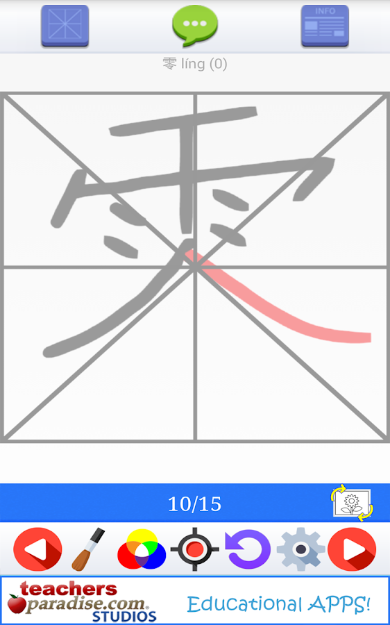 how to learn chinese characters pdf
