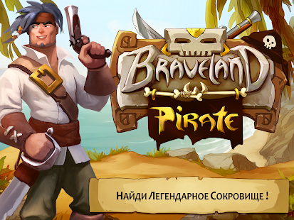 Braveland Pirate Screenshot