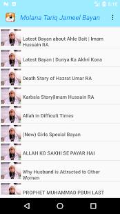 Molana Tariq Jameel Latest Bayan - náhled