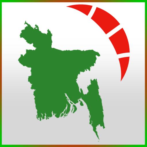bangladeshi besplatna internetska stranica za upoznavanje