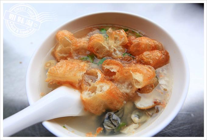 悅津鹹粥-綜合鹹粥