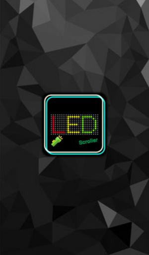 LED Scroller跑馬燈 電子看板
