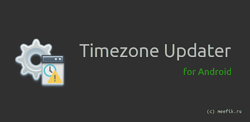 Timezone Updater - Apps on Google Play