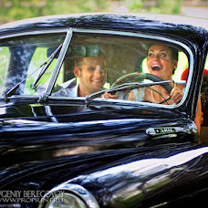 Wedding photographer Evgeniy Beregovoy (proprint). Photo of 17.10.2015