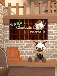 脱出ゲーム 本日開店!ショコラ・カフェのおすすめ画像5