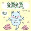 Ba소복소복™ 한국어 Flipfont 대표 아이콘 :: 게볼루션