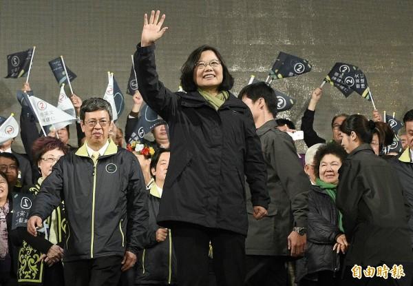 蔡英文當選台灣總統