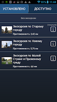 Screenshot of Прага Путеводитель Стандарт