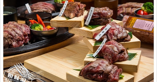 鬥牛士牛排食堂-超高CP值極上肉品饗宴 牛肉咖哩無限量吃到飽