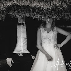 Wedding photographer Adrian Siwulec (siwulec). Photo of 24.07.2018