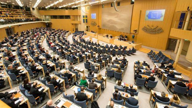 Засідання парламенту