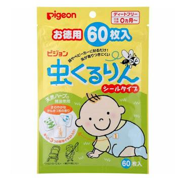 (日本直送)Pigeon全天然驅蚊貼(初生BB可用)