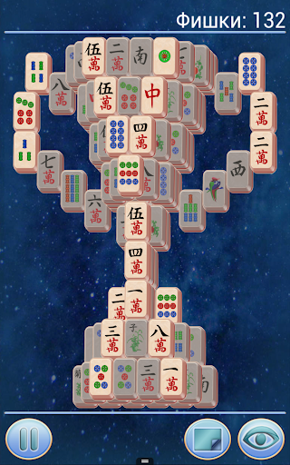 Mahjong Arena 1.0.9 screenshots 9