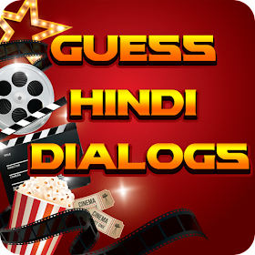 Guess Hindi Movies Dialogues