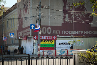 Photo: Литовский флаг как основа для рекламы