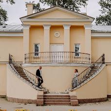 Hääkuvaaja Nadezhda Churakova (brightfoto). Kuva otettu 20.06.2019