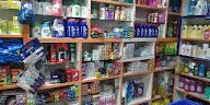 Singhal Store photo 2