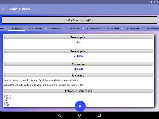 Asma Al-Husna screenshot 5