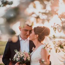 Wedding photographer Igor Stopkadr (igorstopkadr). Photo of 16.05.2018