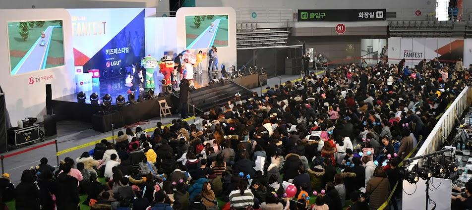 Seoul | Kids Festival | None