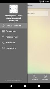 Мастерская Салон красоты Андрей Калецкий for PC-Windows 7,8,10 and Mac apk screenshot 1