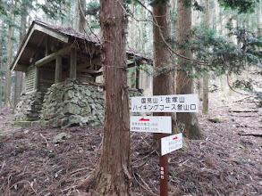 クマタワ峠