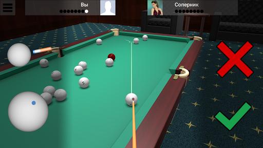 Russian Billiard Pool 10.0.12 screenshots 4